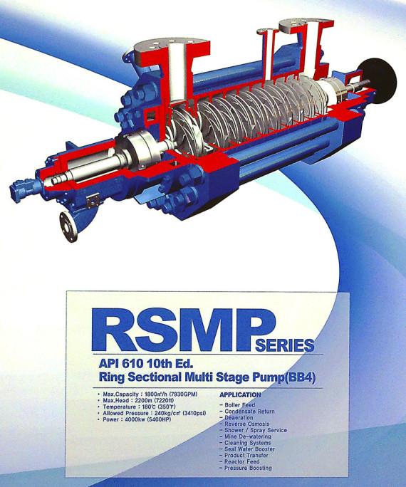 Max. Capacity: 7,930GPM (1,800m³/h) Max. Head: 7,220ft (2,200m) Max Temperature: 350°F (180°C) Max. Pressure: 3,410psi (240kg/cm³) Max. Power: 5,400HP (4,000kW)